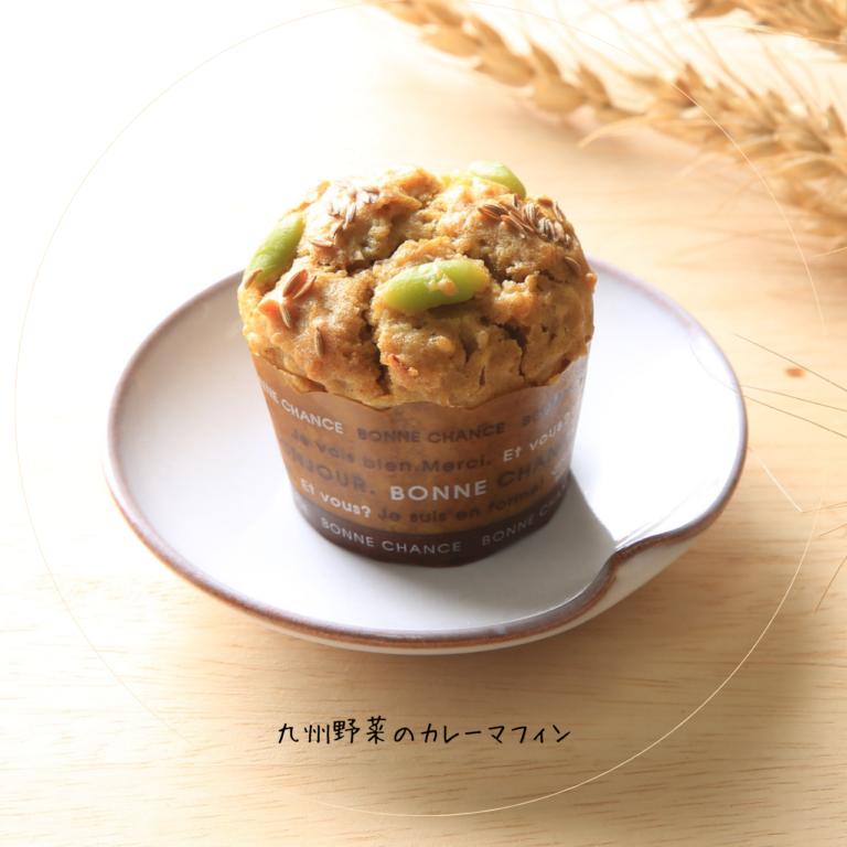 onioncurry