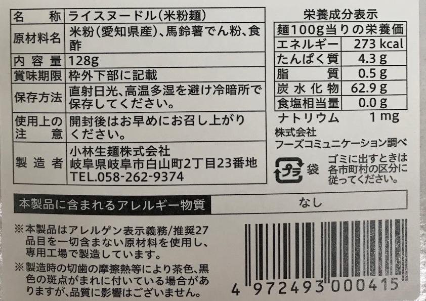 gf-udon
